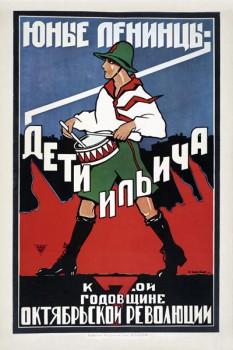 066. Советский плакат: Юные ленинцы - дети Ильича