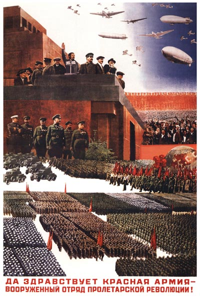 133. Советский плакат: Да здравствует Красная армия...