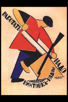 153. Советский плакат: Работать надо - винтовка рядом