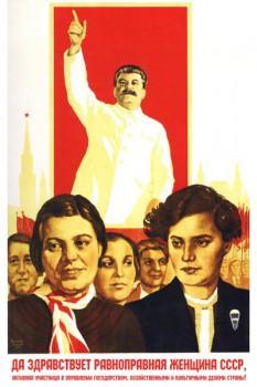 188. Советский плакат: Да здравствует равноправная женщина СССР...