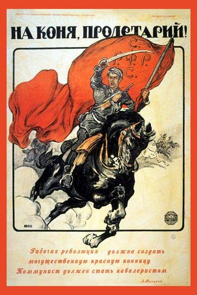 291. Советский плакат: На коня, пролетарий!