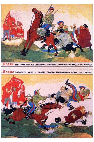 325. Советский плакат: Казак! Тебя толкают на страшное...