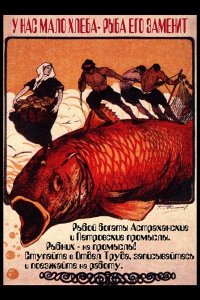 330. Советский плакат: У нас мало хлеба - рыба его заменит