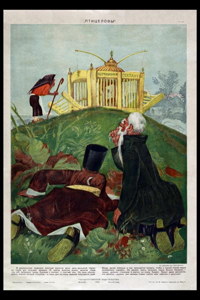 335. Советский плакат: Птицеловы