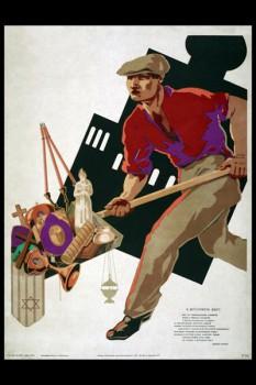 341. Советский плакат: В мусорную яму