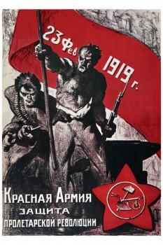 352. Советский плакат: Красная армия защита пролетарской революции