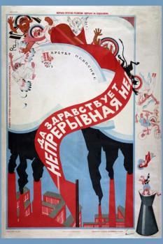 357. Советский плакат: Да здравствует непрерывная неделя