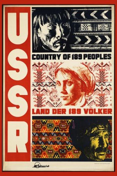 364. Советский плакат: USSR