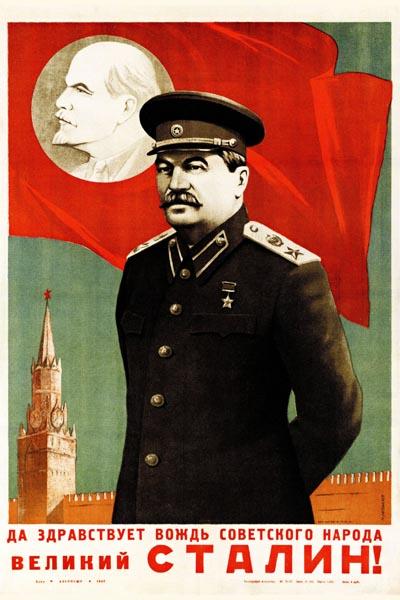 368. Советский плакат: Да здравствует вождь великого народа великий Сталин!