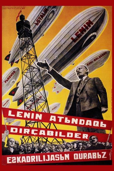 369. Советский плакат: Lenin...