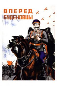 374. Советский плакат: Вперед буденовцы