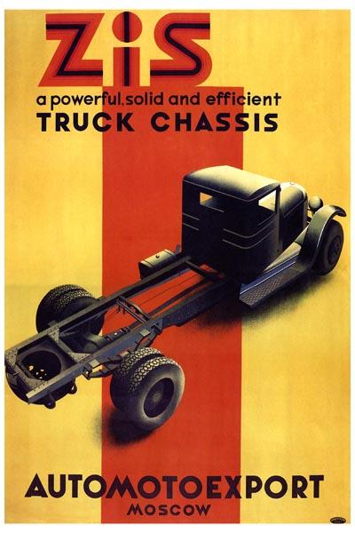 383. Советский плакат: ZIS avtomotoexport