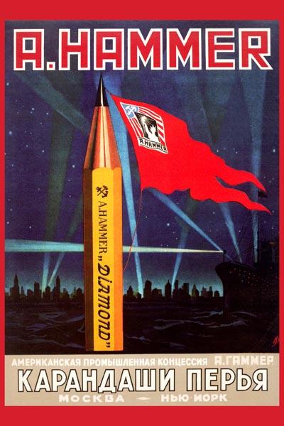 440. Советский плакат: A. Hammer. Карандаши, перья