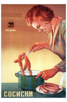 490. Советский плакат: Сосиски