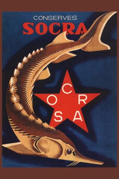 513. Советский плакат: Socra