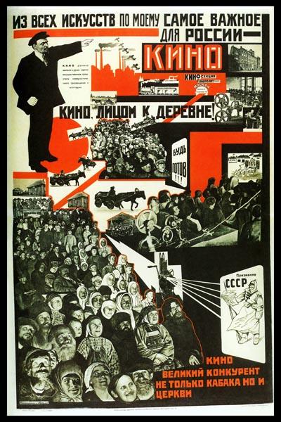 553. Советский плакат: Из всех искусств самое важное для России - кино