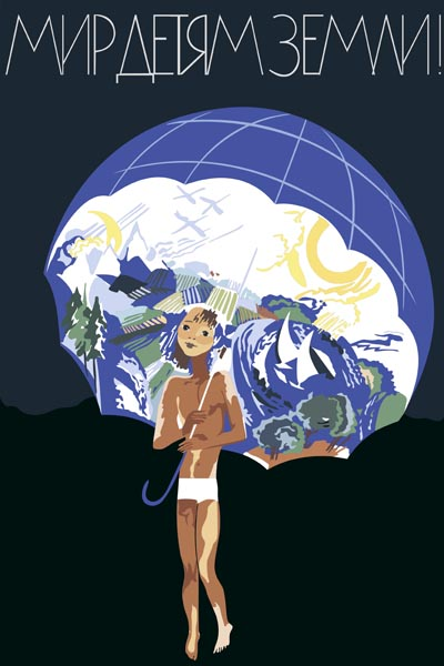 568. Советский плакат: Мир детям земли