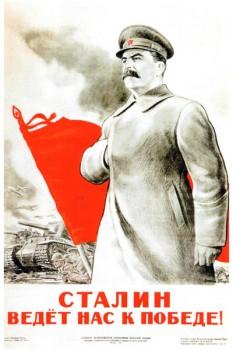 580. Советский плакат: Сталин ведёт нас к победе!