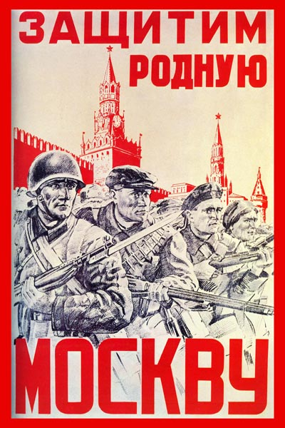 587. Советский плакат: Защитим родную Москву