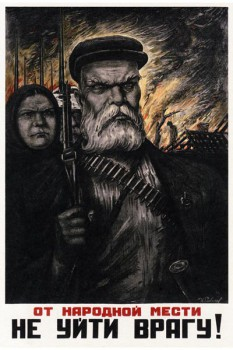 595. Советский плакат: От народной мести не уйти врагу!