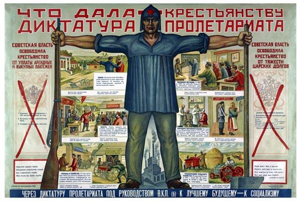 697. Советский плакат: Что дала крестьянству диктатура пролетариата