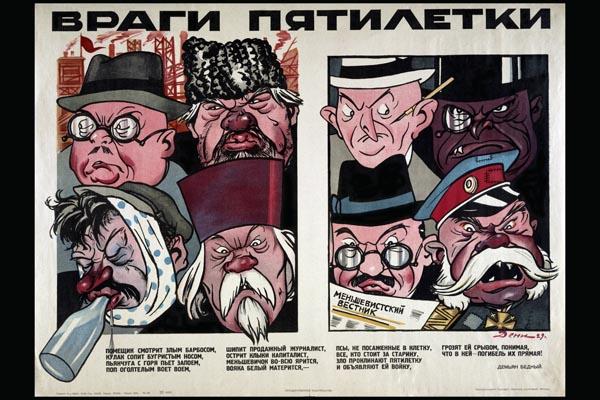 700. Советский плакат: Враги пятилетки