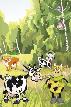 018. Детский плакат: На опушке леса