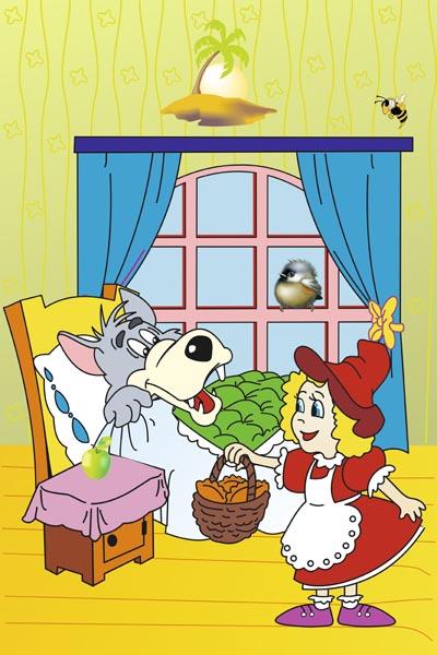 033. Детский плакат: Фантазия на тему: Красная шапочка, серый волк у бабушки