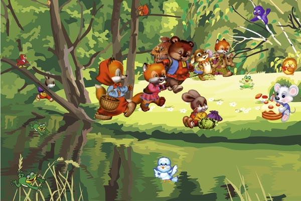 066. Детский плакат: На лужайке у реки