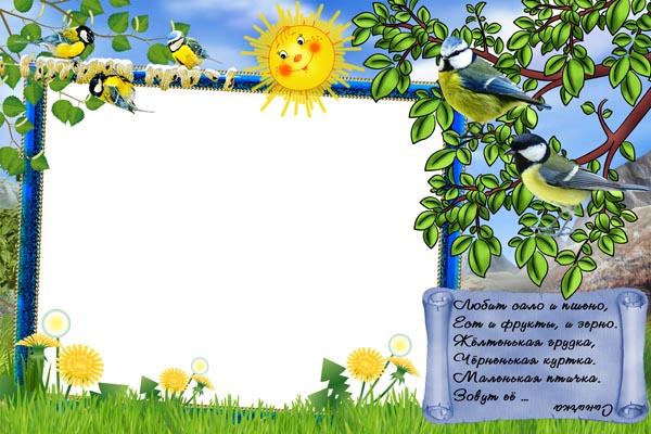 """085. Детский плакат: Загадка: """"Любит сало и пшено, ест и фрукты, и зерно..."""""""