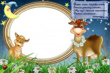 """086. Детский плакат: Загадка: """"Спать пора корова мать стала деточку качать..."""""""