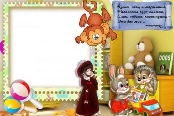 """087. Детский плакат: Загадка: """"Кукла, заяц и мартышка, расписная чудо-книжка..."""""""