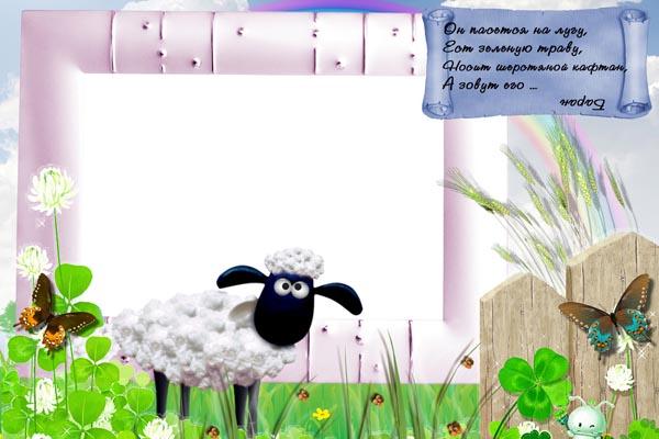 """089. Детский плакат: Загадка: """"Он пасется на лугу, ест зеленую траву..."""""""