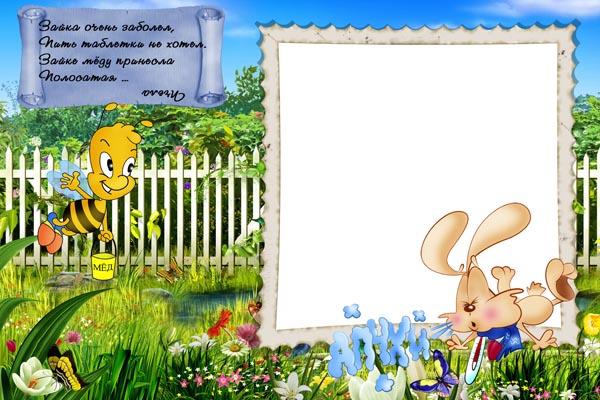 """090. Детский плакат: Загадка: """"Зайка очень заболел, пить таблетки не хотел..."""""""