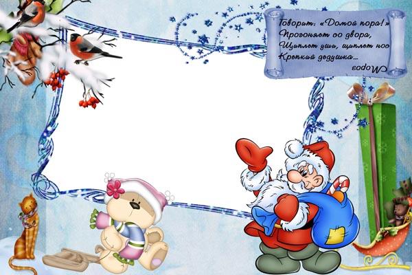 """091. Детский плакат: Загадка: """"Говорит: """"Домой пора!"""" Прогоняет со двора..."""""""