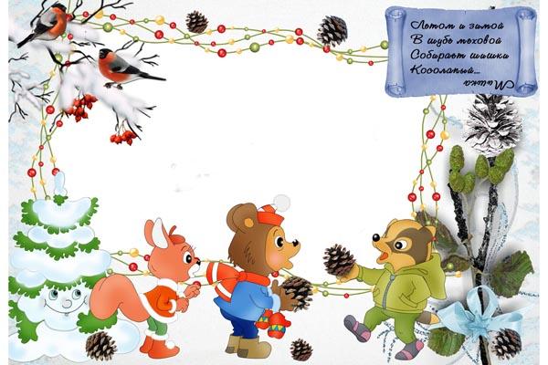 """092. Детский плакат: Загадка: """"Летом и зимой в шубе меховой..."""""""