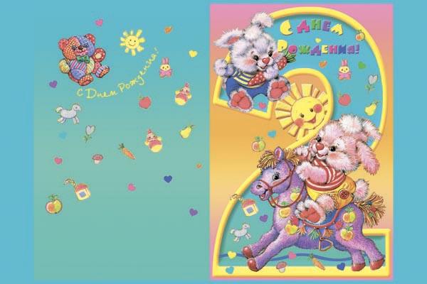 Плакат на день рождения ребенка в