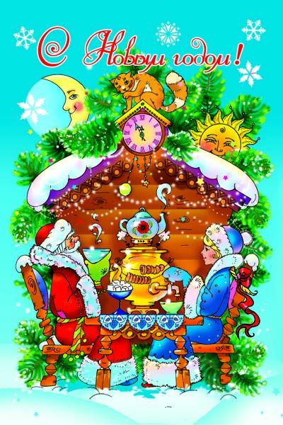 Поздравление деда мороза с годом петуха