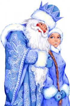 123. Детский плакат: Дед Мороз и Снегурочка
