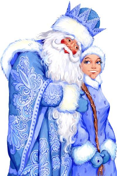 Акции на зимнюю детскую одежду в москве