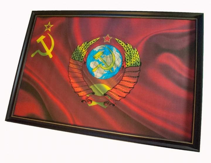 01. Флаг Союза Советских Социалистических Республик