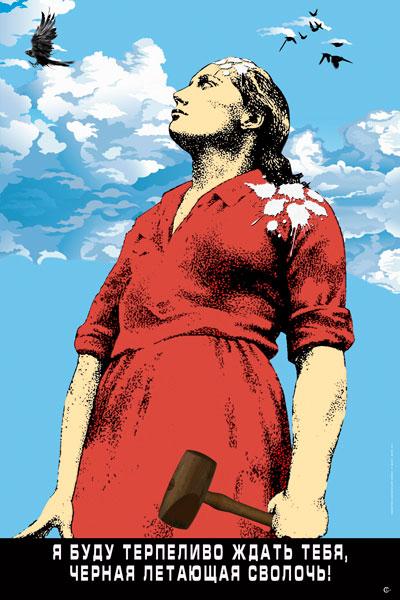 48. Плакат для офиса: Дмитрий Медведев