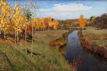 034. Пейзаж: Золотая осень. И. Левитан