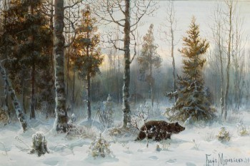 "087. ""Медведь на фоне зимнего пейзажа"" Муравьев В. Л"