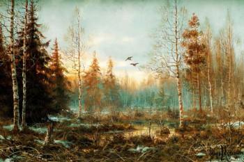 "090. Пейзаж: ""В лесу"" Муравьев В. Л"