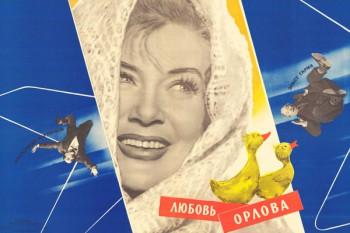 107. Афиша для кинофильма Русский сувенир