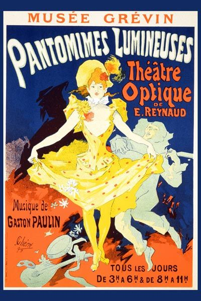 062. Ретро плакат западных стран: Poster for the Pantomimes Lumineuses by Jules Cheret