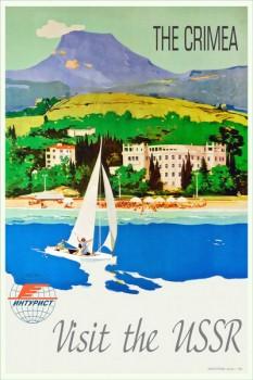 1653. Советский плакат: Visit the USSR. The Crimea.