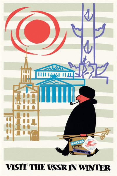 1654. Советский плакат: Visit the USSR in winter