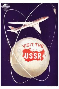 1655. Советский плакат: Visit the USSR (Аэрофлот)